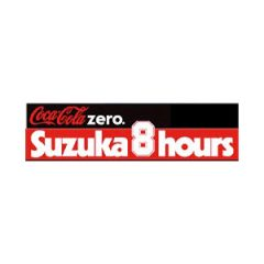 Suzuka 8 Hours 2017/2018