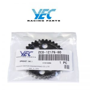 2C0-12176-80 GYTR Sprocket Cam 1