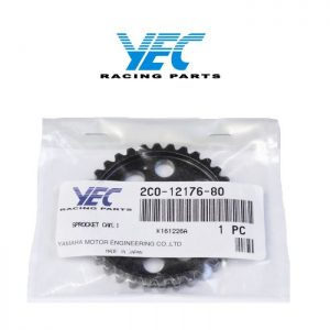 2C0-12177-80 GYTR Sprocket Cam 2