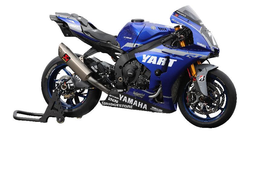 Bike Yamaha Yzf R1 Yart